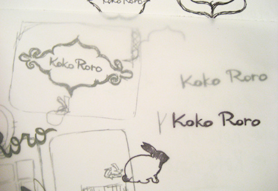 kokororo_progress_8